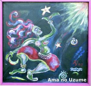 Amano uzume1