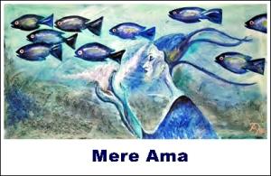 mere-ama2