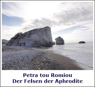 petra-tou-romiou